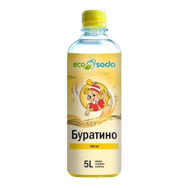 Сироп «Буратино» 500 мл