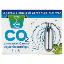 Баллон CO2 HomeBar на 1 литр напитка  (10 шт)