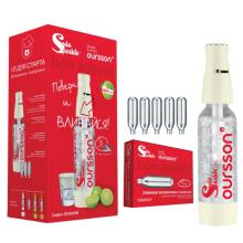 Комплект для домашней газировки Oursson белый